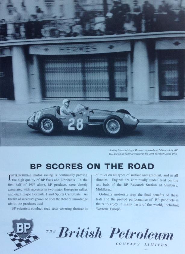 BP 250F ad