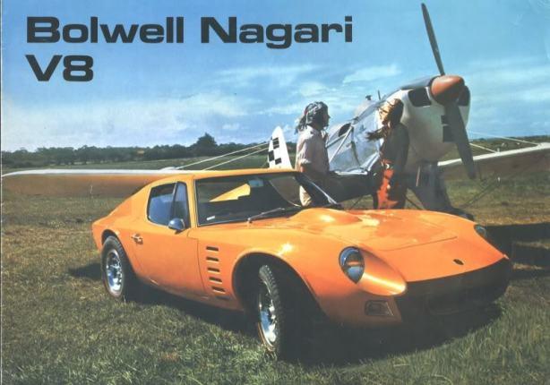 Nagari_Brochure_Front